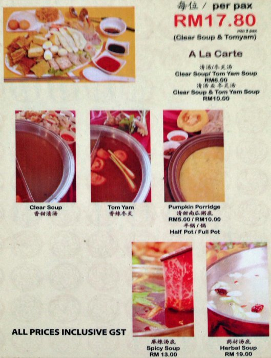 ee pin steamboat menu 1
