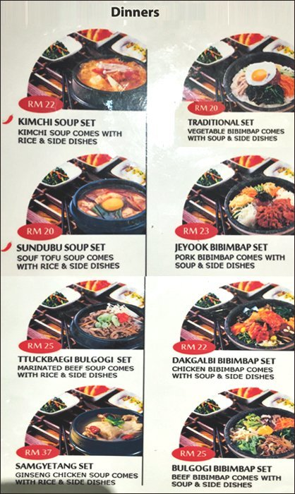 won korean dining menu 1